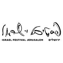 Фестиваль Израиля 2020