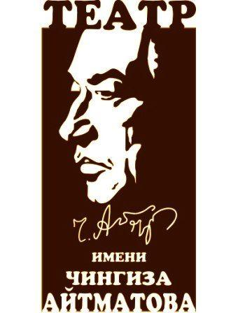 Красное яблоко. Театр Чингиза Айтматова.