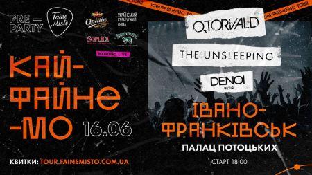 Pre-party tour: кайФАЙНЕмо у Івано-Франківську!