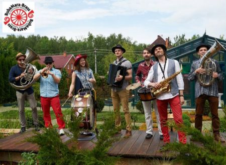Bubamara Brass Band. Клуб Алексея Козлова