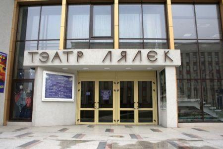 НА ДНЕ. Белорусский театр кукол