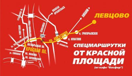 Автоэкзотика-Ярославия,ярославская область