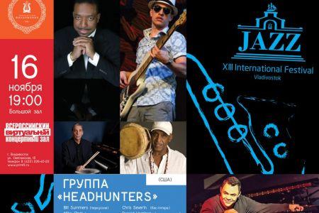 Группа Headhunters. Фестиваль джаза