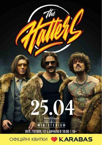 Концерт группы The Hatters в г. Одесса