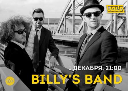 Концерт группы Billy's Band