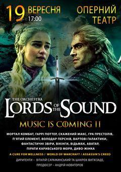 Концерт Lords of the Sound у м. Дніпро