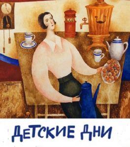 «Мы с тобой на кухне посидим…». Музей Анны Ахматовой в Фонтанном Доме
