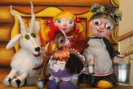 Идет Коза рогатая. Владимирский театр кукол