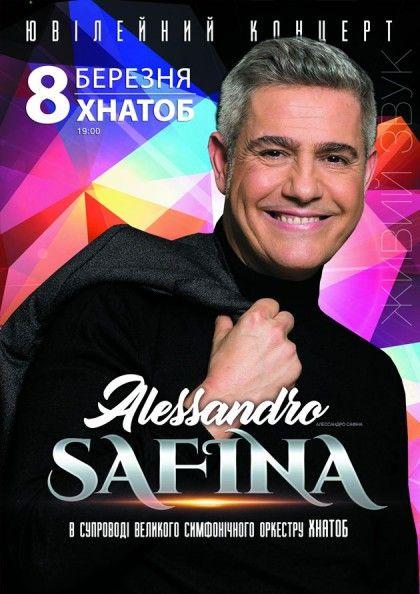 Концерт Алессандро Сафина в Харькове 2019