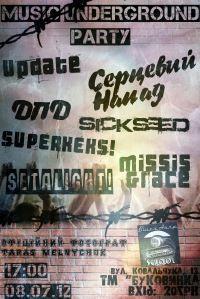 Music Underground Party,афиша