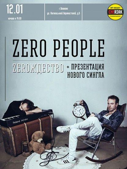 Zero People в Иваново