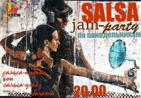 Salsa Jam. Джем Клуб Андрея Макаревича