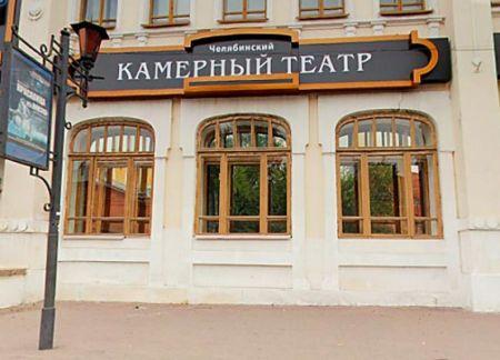 Спектакль Рики-Тикки-Тави. Челябинский камерный театр