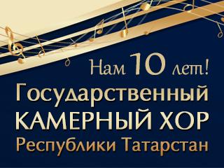 """Концерт """"Дружба народов"""""""