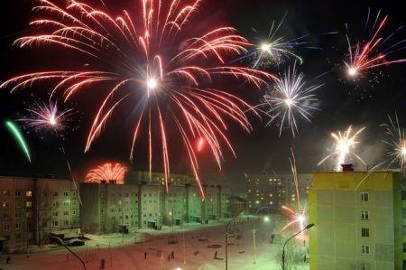 День города в Братске 2020. Праздничная программа