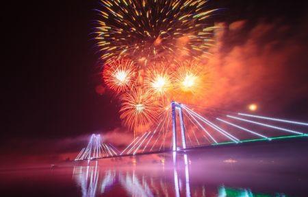 День города в Красноярске 2020. Праздничные мероприятия