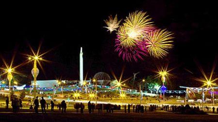 День города Минск 2015. Программа культурных событий