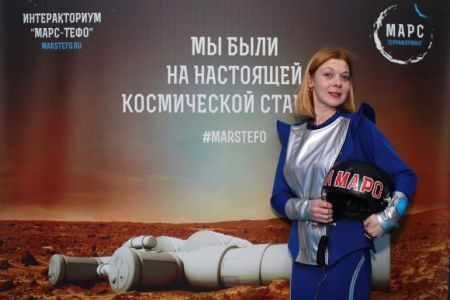 Жизнь на Марсе. Станция Марс
