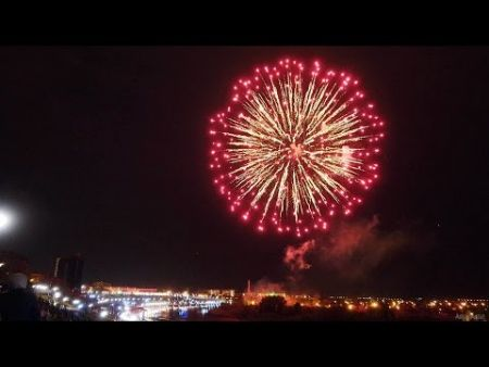 День города в Твери 2018. Программа праздника