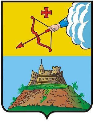 День города Сарапул 2015. Программа мероприятий
