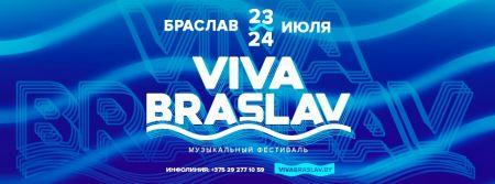 Фестиваль Viva Braslav 2021