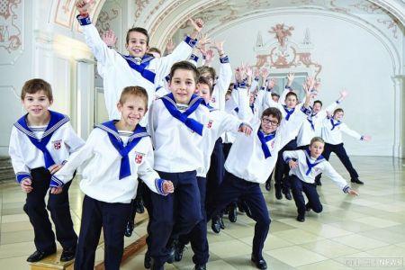 Хор мальчиков и мужской хор монастыря Святого Флориана. Московский дом музыки