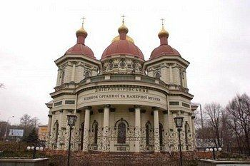 Дом органной и камерной музыки,органный зал,Призрак оперы