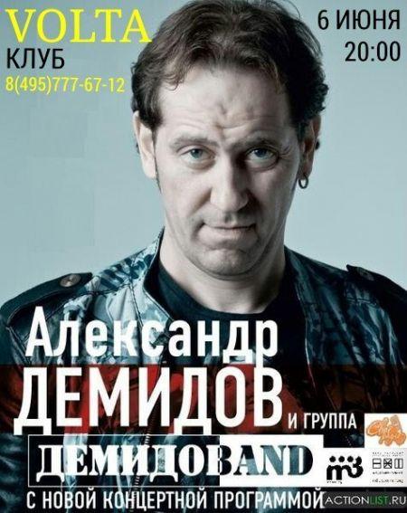 Концерт Александра Демидова и ДЕМИДОВAND в клубе VOLTA 2015