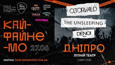 Pre-party tour: кайФАЙНЕмо у Дніпрі!