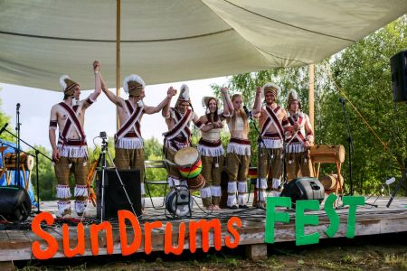 Фестиваль Sun Drums Fest 2017