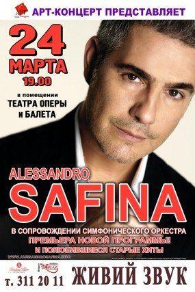 сафина в донецке 2013