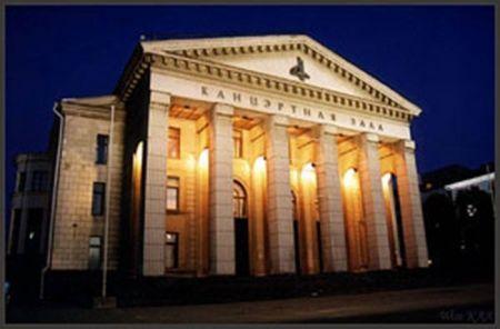 Творческий вечер Татьяны Догилевой. Белорусская филармония