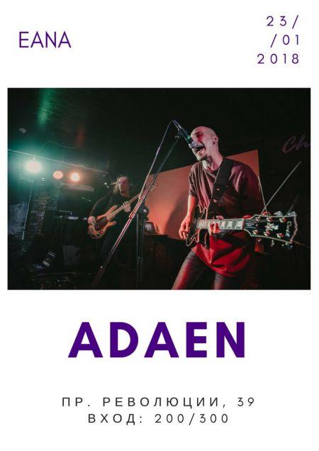 Группа Adaen в Воронеже