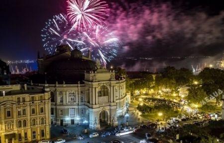 День города в Одессе 2021. Праздничная программа