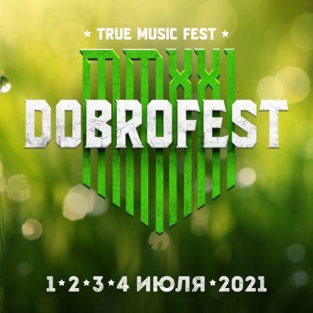 Фестиваль Dobrofest 2021