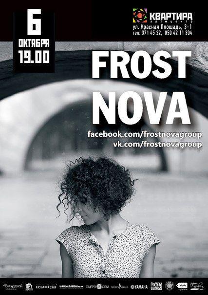концерт Frost Nova в арт-центре Квартира