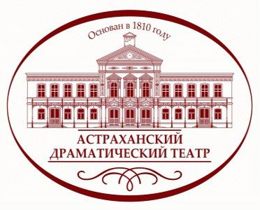 КАК БОГИ. Астраханский драматический театр