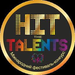 Фестиваль Hit-the-talents 2018