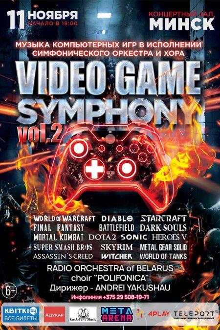 «Video Game Symphony» в Минске