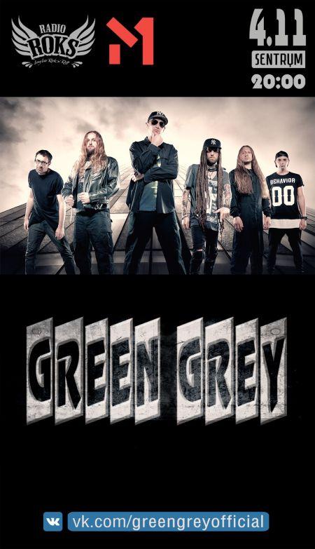 Концерт Грин Грей (Green Grey)