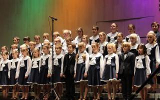 ДЕТИ – ДЕТЯМ. Услышать будущего зов. Московский дом музыки