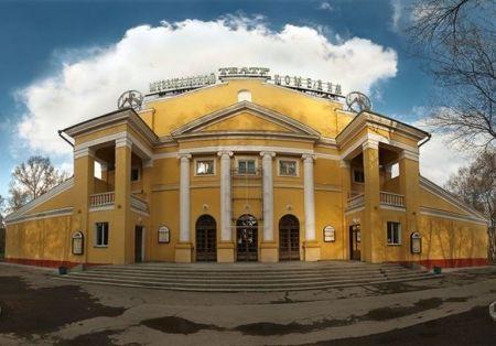 12 СТУЛЬЕВ. Новосибирский театр музыкальной комедии