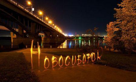 День города в Новосибирске 2019. Программа праздника