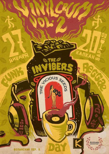 Фестиваль Vinyl Crum Funk Reggae vol.2