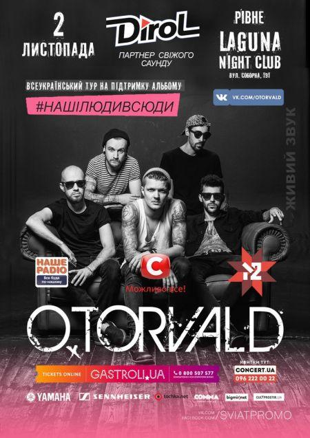 Концерт гурту O. Torvald