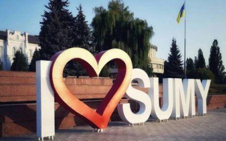 День города в Сумах 2021. Полная программа