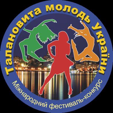 Фестиваль «Талановита Молодь України 2020»