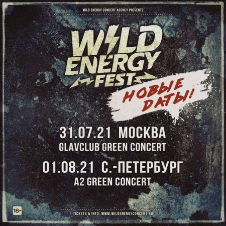 Фестиваль Wild Energy Fest 2021