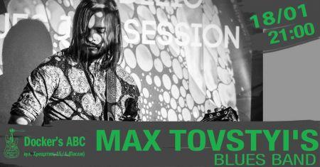 Max Tovstyi's Blues Band. Docker's ABC