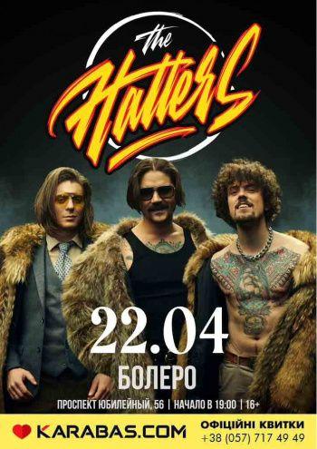 Концерт группы The Hatters в г. Харьков